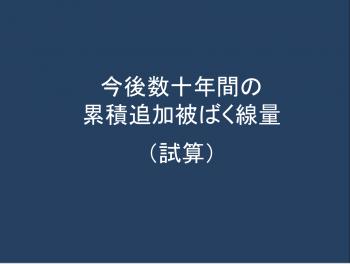 DrMatsuzaki116