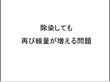 DrMatsuzaki119