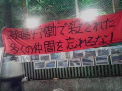gosenshi20130811001