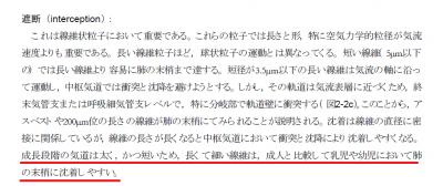 gosenshi2014122502
