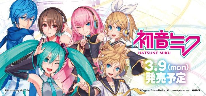 PC_banner_miku_B1202.jpg