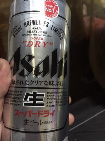 ビール521