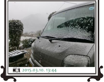 3月の雪 10日 13:44