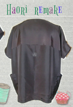 男物紋付 (正絹) 羽織から