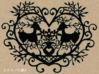 レース切り絵  【スイス/小鹿A 】