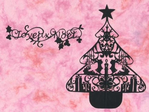 レース切り絵  【クリスマスツリー & メリークリスマス 】