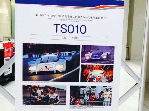 1991-ts010_07