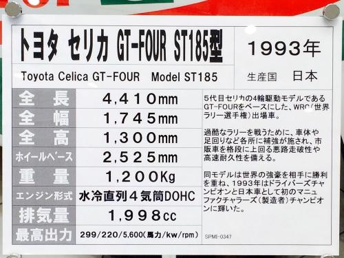 1993-celica-gt-four_03