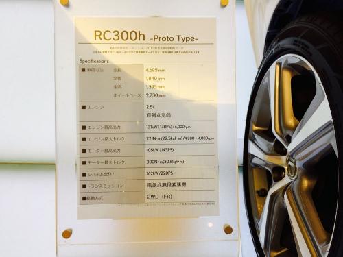 2013-rc300h-prototype_02