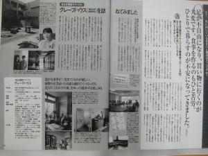 DSCF5606.jpg