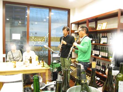 150321 Two Days Wine Bar 02