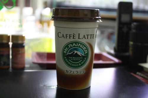 若干お高いコーヒー飲料 東海 岐阜 熱帯魚 水草 観葉植物販売 Grow aquarium