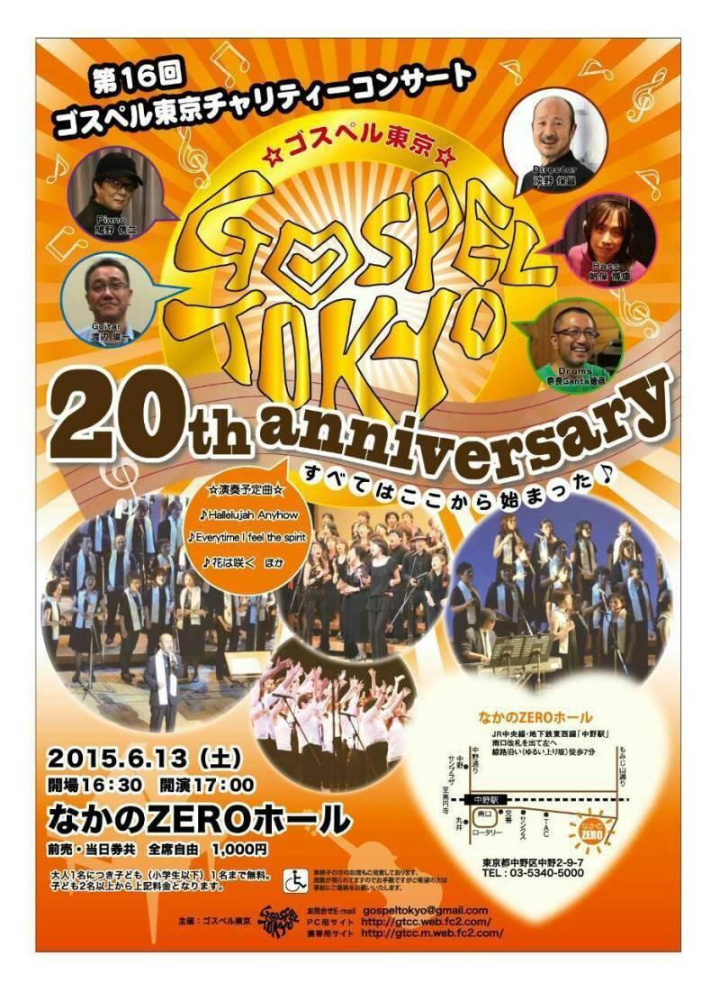 2015_flyer.jpg