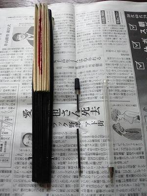 扇 修理1 (5)