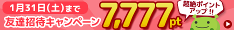 20150115_100346.png