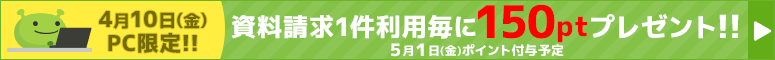 20150409_104232.png