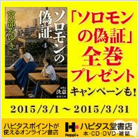 books_camp_200x200_20150331.png