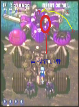ガンバード・森5