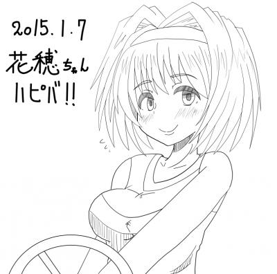 花穂ちゃん生誕祭2015