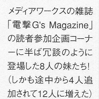 シスプリ20150107img367 (2)