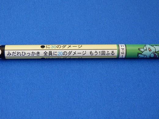 バトえん20150126P1260006