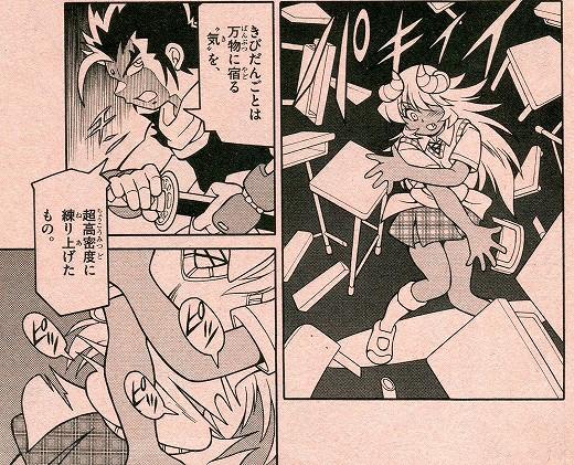 ももいろ討魔伝20150203img378 - コピー