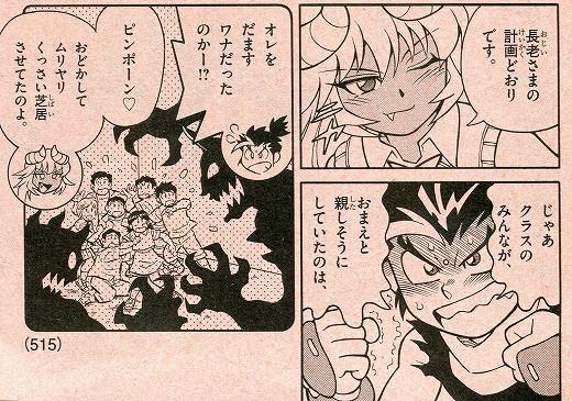 ももいろ討魔伝20150203img382 - コピー