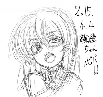 鞠絵ちゃん生誕祭2015