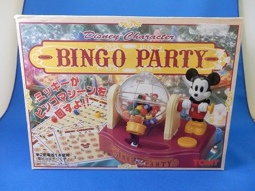 ビンゴパーティー20150524P5240062