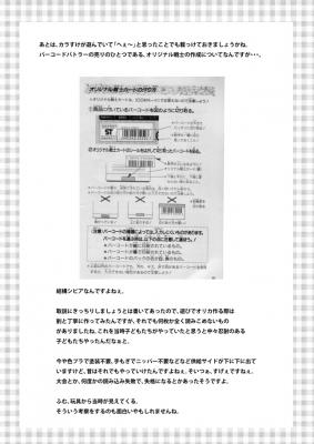 GR9_9.jpg