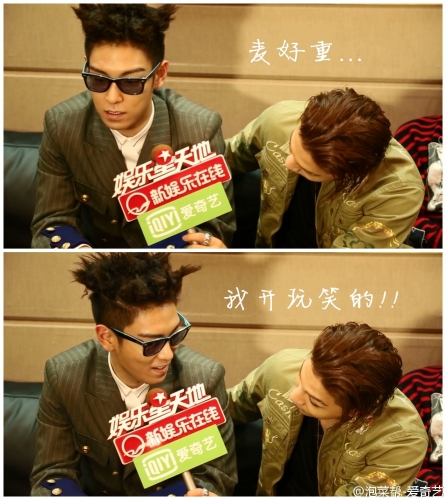 BIGBANG-iqiyi_006.jpg