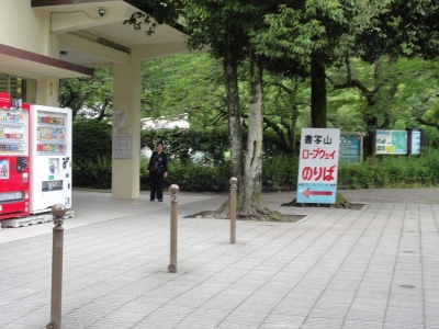 s-DSC03785.jpg