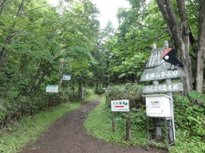 羊蹄山・駒ヶ岳 047