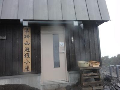 羊蹄山・駒ヶ岳 081