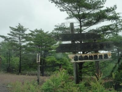 羊蹄山・駒ヶ岳 115