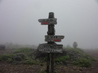 羊蹄山・駒ヶ岳 121
