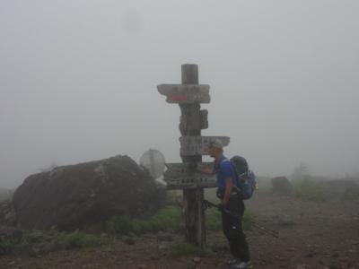 羊蹄山・駒ヶ岳 126