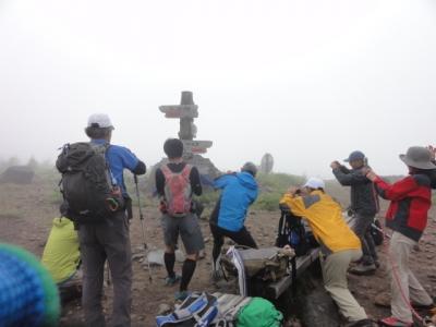 羊蹄山・駒ヶ岳 134