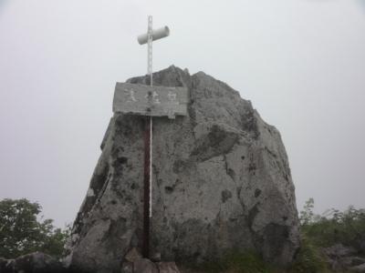 武佐岳・斜里岳 027