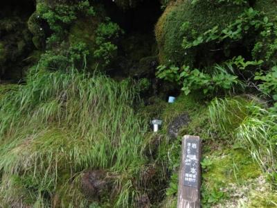 羅臼岳 055