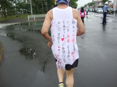 湿原マラソン 020