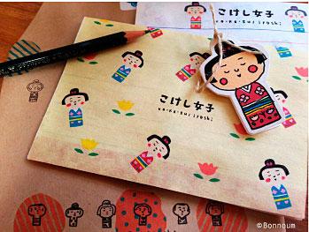 kokejyosyoukai_02.jpg