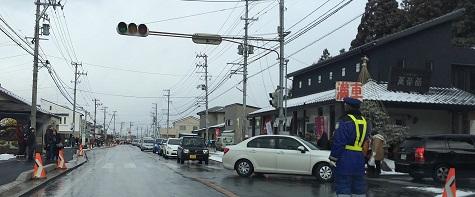 八戸 初詣 渋滞