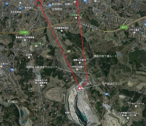 八戸鉱山 地下道ルート