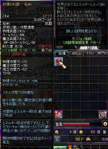 ScreenShot2015_0502_222131891.jpg