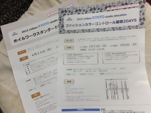DSCF5055_convert_20150116213524.jpg