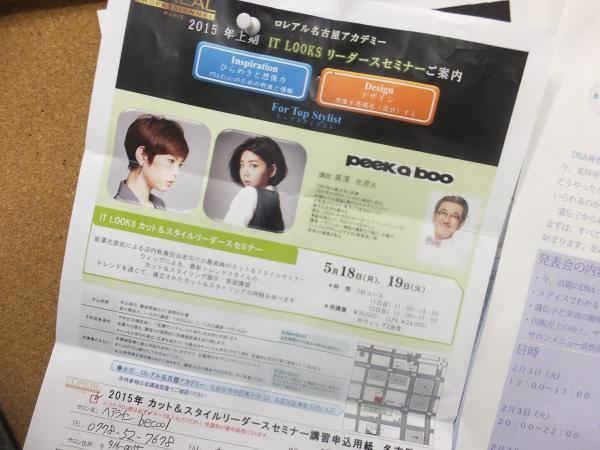 DSCF5063_convert_20150116213917.jpg