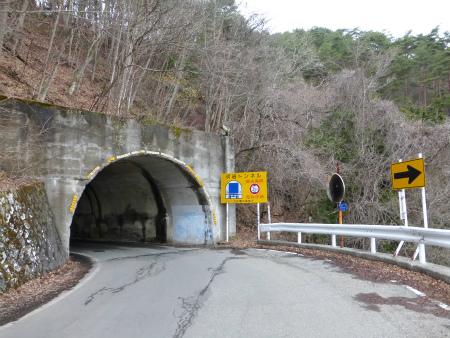 会吉隧道11