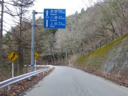 会吉隧道13