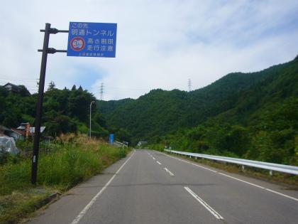 会吉隧道15